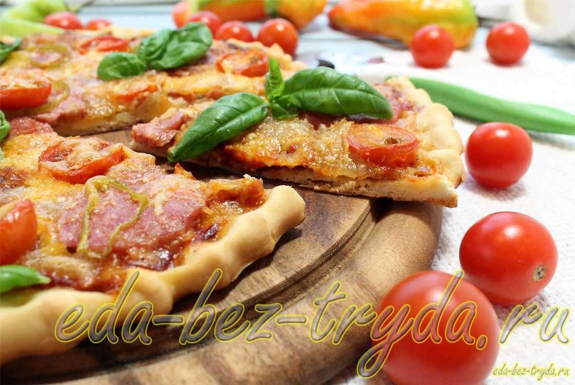 Острая пицца с салями рецепт с фото