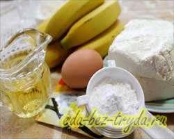 как приготовить Банановые сырники
