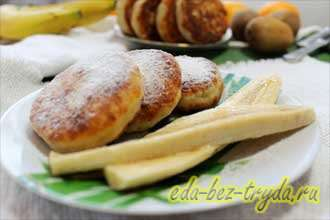 Банановые сырники