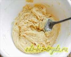 Творожный кекс 6 шаг