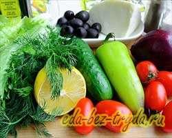 как приготовить Греческий салат рецепт