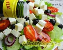 Греческий салат 9 шаг