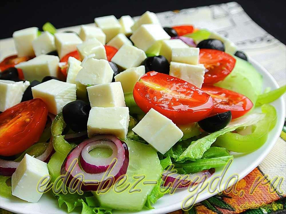Греческий салат рецепт рецепт с фото