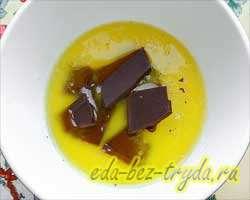 Творожно-шоколадные маффины 4 шаг