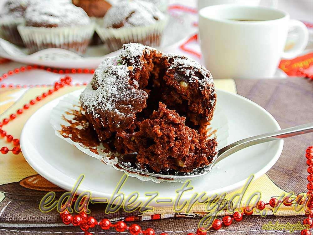 Творожно-шоколадные маффины рецепт с фото