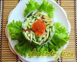 Салат с семгой 13 шаг