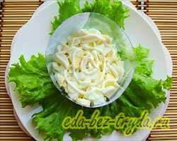 Салат с семгой 7 шаг