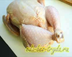 Фаршированная курица 5 шаг