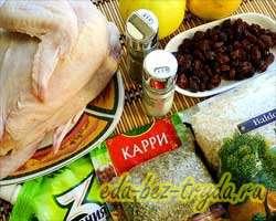 как приготовить Фаршированная курица