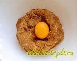 Детское печенье 4 шаг