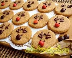Детское печенье 9 шаг