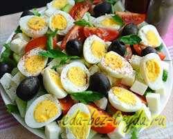 Салат на завтрак 9 шаг