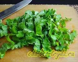 Салат на завтрак 1 шаг