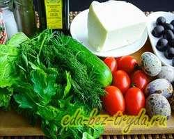 как приготовить Салат на завтрак по-турецки