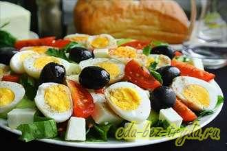 Салат на завтрак по-турецки