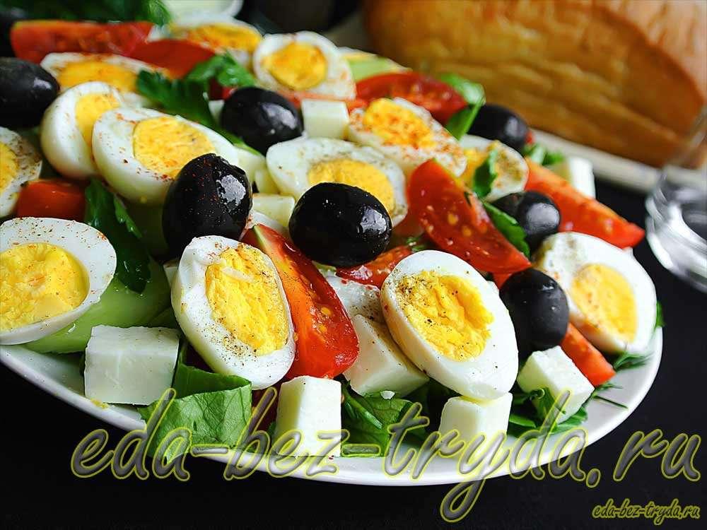 Салат на завтрак по-турецки рецепт с фото