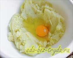 Картофельная запеканка с фаршем 6 шаг