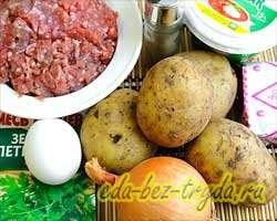 как приготовить Картофельная запеканка с фаршем