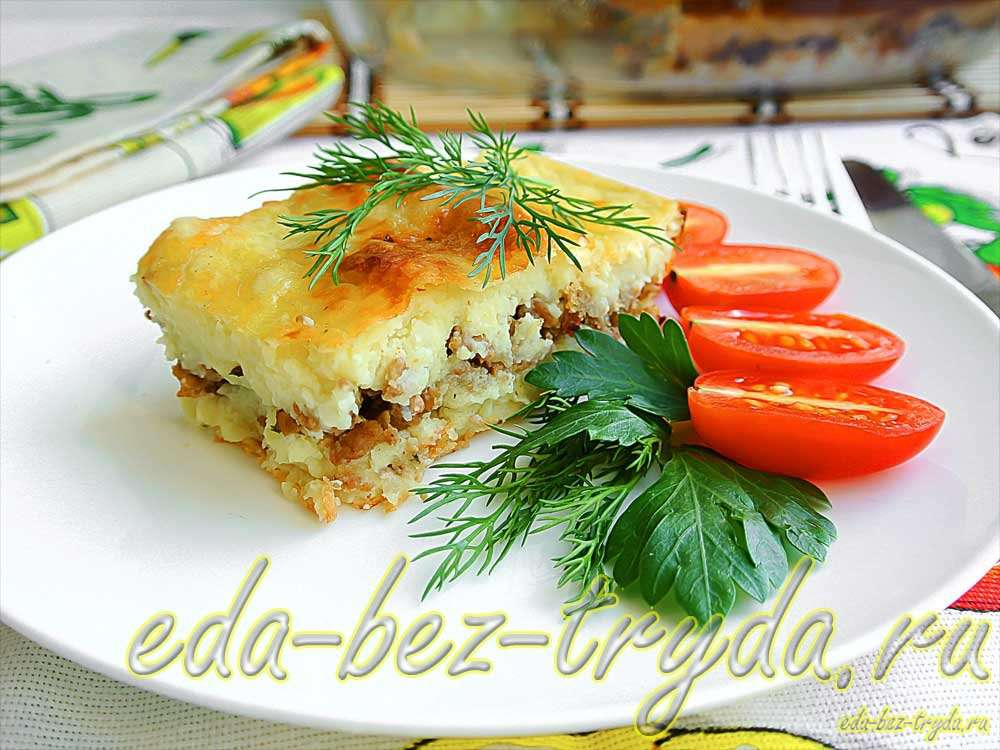 Картофельная запеканка с фаршем рецепт с фото