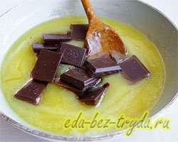Шоколадная колбаска 7 шаг