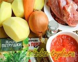 как приготовить Жаркое из говядины с картошкой