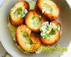 Гренки с яйцами и сыром 7 шаг
