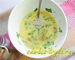Гренки с яйцами и сыром 6 шаг