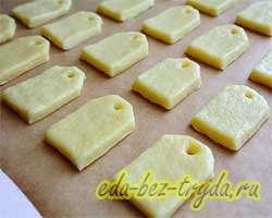 Печенье чайные пакетики 11 шаг