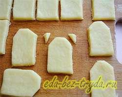 Печенье чайные пакетики 9 шаг