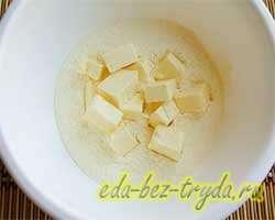 Печенье чайные пакетики 1 шаг