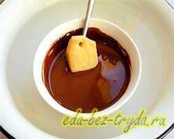Печенье чайные пакетики 14 шаг