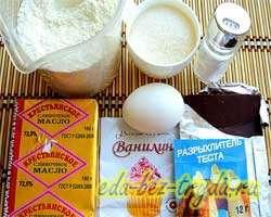 как приготовить Печенье чайные пакетики