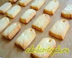 Печенье чайные пакетики 12 шаг