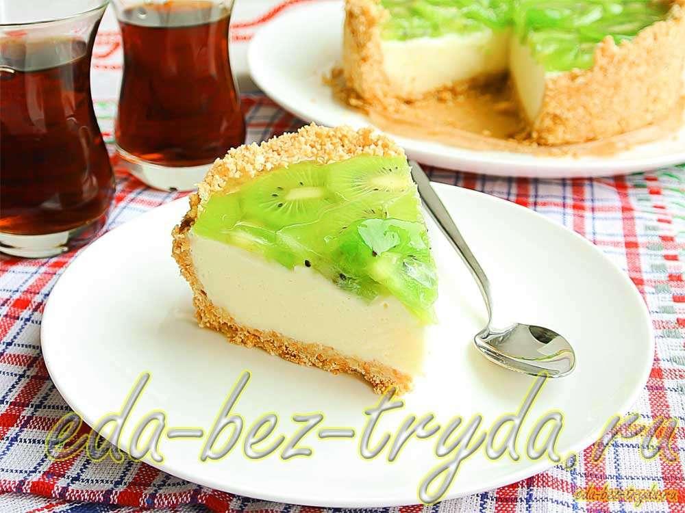 Торт суфле рецепт с фото