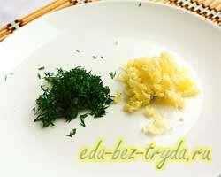 Салат из плавленных сырков 3 шаг