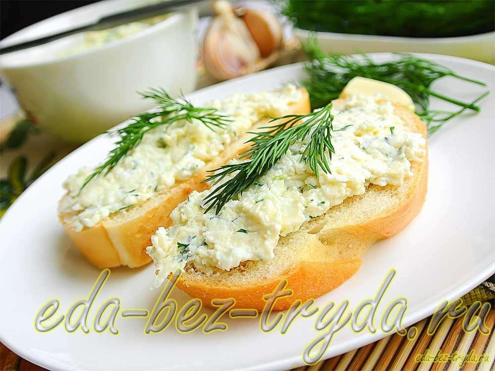 Салат из плавленных сырков рецепт с фото