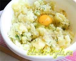 Картофельные зразы с мясом 4 шаг