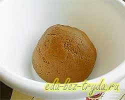Печенье кофейные зерна 7 шаг