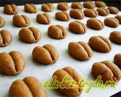 Печенье кофейные зерна 10 шаг