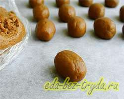 Печенье кофейные зерна 8 шаг