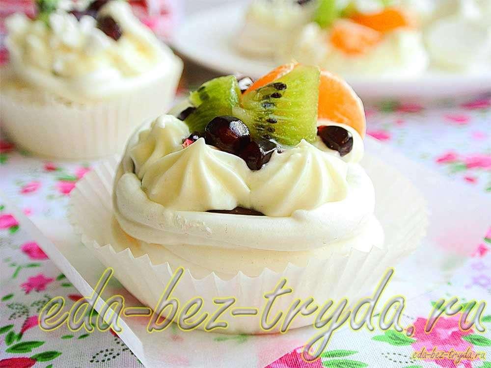 Безе со взбитыми сливками и фруктами рецепт с фото