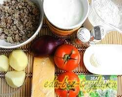как приготовить Пирог с мясом рецепт