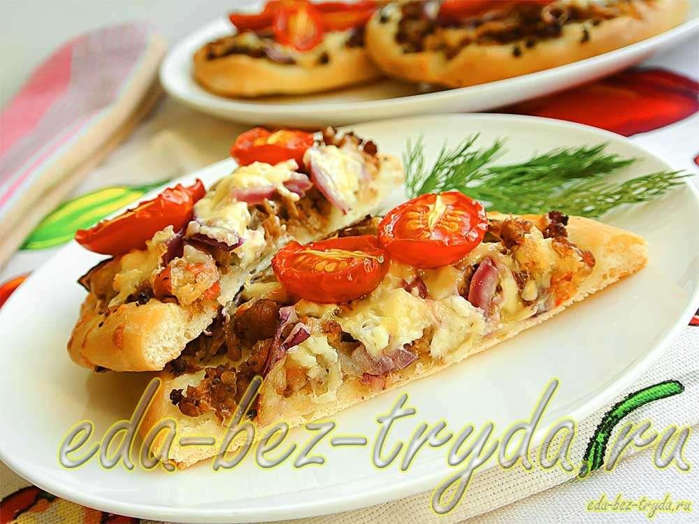 Мини пицца рецепт с фото