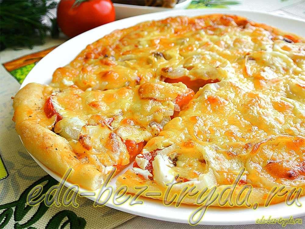 Пикантная пицца рецепт с фото