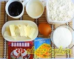 как приготовить Венское печенье