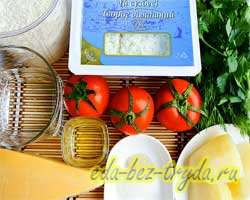 как приготовить Творожно сырный пирог