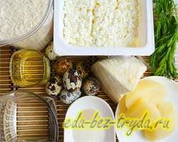 как приготовить Мини-хачапури с перепелиными яйцами