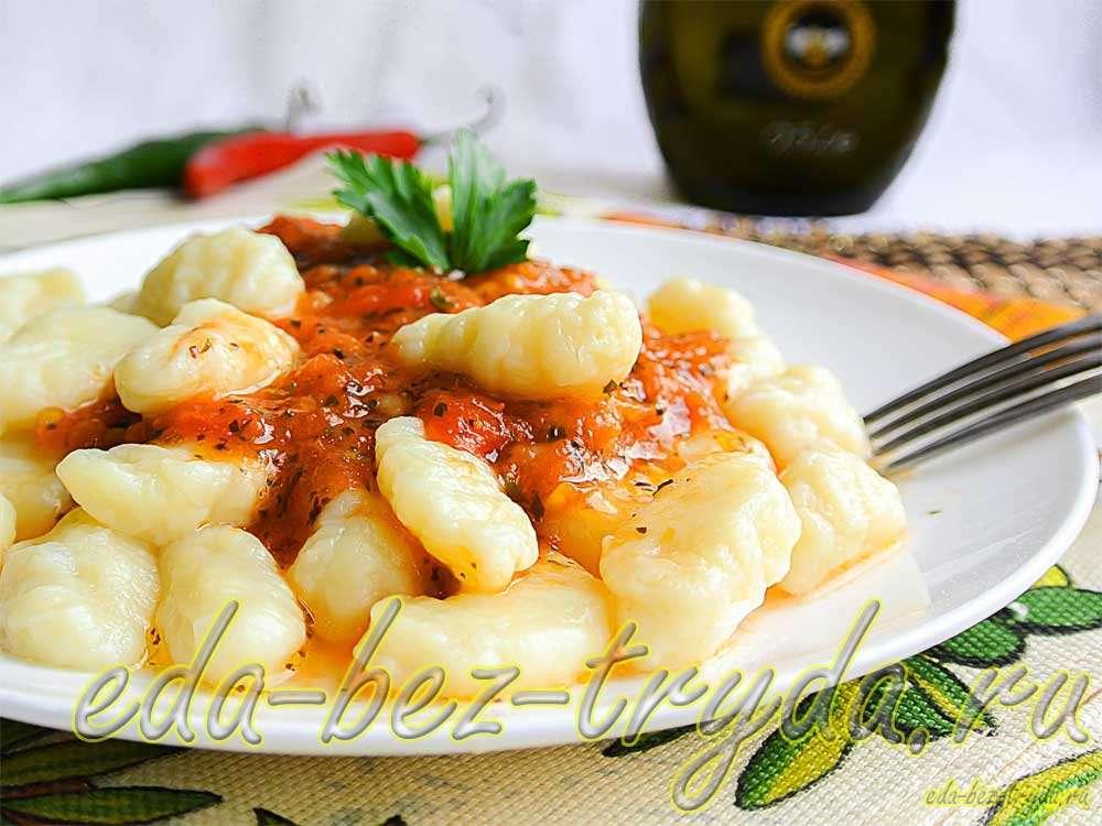Картофельные ньокки рецепт с фото