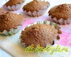 Шоколадные кексы 12 шаг