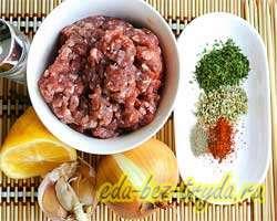 как приготовить Люля-кебаб в духовке